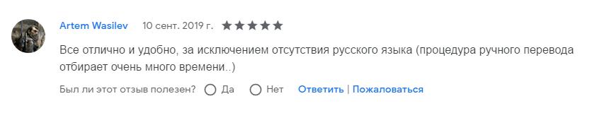 Отзыв о Jaxx wallet - 5 звезд